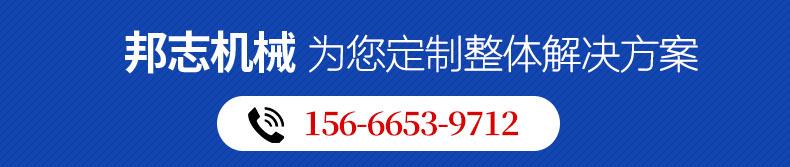 详情页联系电话